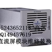 ER22020T充电模块