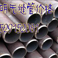 8163无缝流体管(昆明无缝管)生产厂家