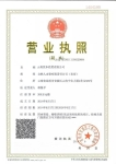 云南优本经贸有限公司