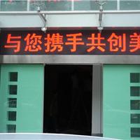 供应广州LED电子屏厂家维修