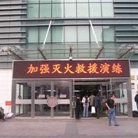 供应广州LED显示屏厂家,广州LED显示屏维修