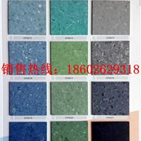 PVC弹性地板_塑胶商务地板_天津运动地胶