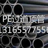 陕西¥神木哪有卖PE管生产设备的