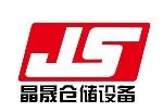 天津塑料托盘生产厂家