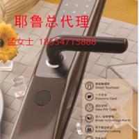酒店专用锁| 耶鲁智能锁|山东潍坊招商