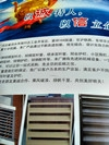 河北沧州鑫亚威金属制品厂