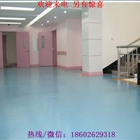 天津pvc卷材商务地板革_塑胶地板胶耐磨防水