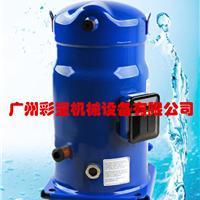 百富马SH300A4ACA高负载低电压冷冻压缩机