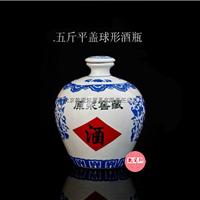供应5斤酒字瓶,青花瓷酒瓶
