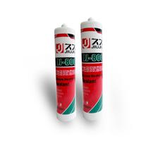 山东玻璃胶生产厂家 专业生产硅酮胶 密封胶