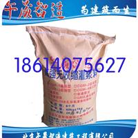北京高强聚合物修补料厂家