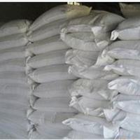 供应袋装灰粉