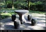 供应石桌石凳