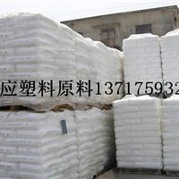 供应LD607燕山石化聚乙烯LDPE发泡级