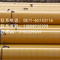 云南昆明无缝管/直缝管防腐保温加工价格