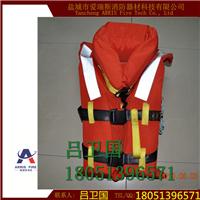 厂家直销新标准救生衣 CCS,EC认可证书