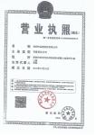 深圳市品速科技有限公司