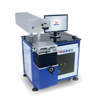 供应各类激光打标机紫外/UV/光纤激光打码机