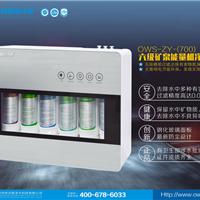 欧沃斯净水器十大排名代理加盟ZY-700