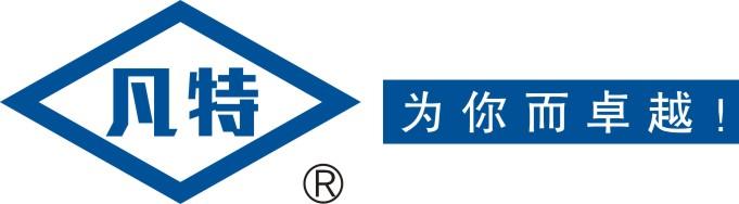 上海凡特实业有限公司