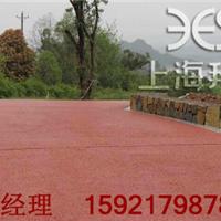 供应河南洛阳 彩色混凝土;彩色透水地坪