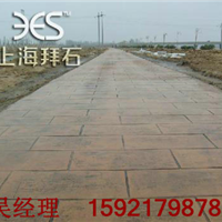 供应杭州公园压膜混凝土/压花地坪技术指导