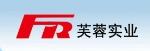 上海芙蓉实业有限公司