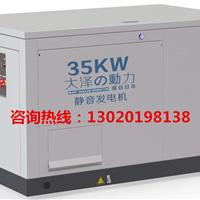 四缸水冷35kw静音汽油发电机组