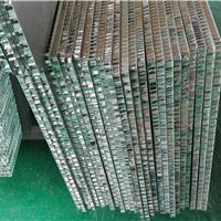 铝蜂窝板、卫生间隔断板 竣鼎装饰