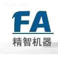 深圳精智机器有限公司