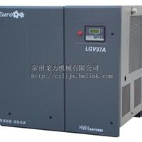 供应盐城LGV系列变频螺杆空压机