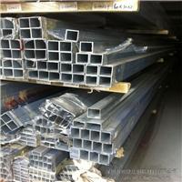 供应6063-T5铝方管 氧化银色铝方管