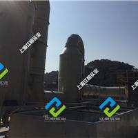 台州造纸厂塑料制品厂烟气废气处理设备