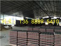供应广州8字型植草砖产品供应