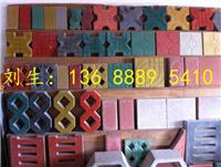 供应黄埔植草砖|海珠8字砖|荔湾背心砖介绍