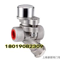 S79/S79F全不锈钢DSC膜片平衡式蒸汽疏水阀