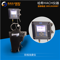 哈希1720E低量程在线自来水浊度仪 SC200