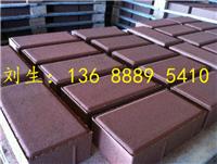 供应广州植草砖图片|萝岗植草砖产品