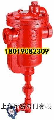 911DC系列DSC 双节流孔倒筒式蒸汽疏水阀