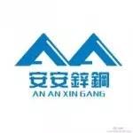 长沙安安金属制品有限公司