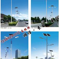 咸阳太阳能路灯厂家招标