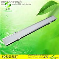 40WLED线条灯1.2米40wLED直下式发光线条