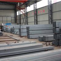 天津市华力创通钢铁有限公司