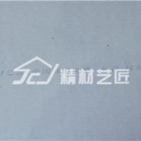中国石膏板品牌哪家好 精材艺匠石膏板品牌