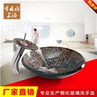 卫生间洗手盆台上盆 个性艺术盆台盆