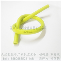 乳胶管6*10规格 黄色乳胶管 厂家供应