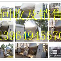 供应二手双锥真空干燥机二手双锥干燥机价格