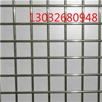 咸阳抹灰镀锌钢丝网 抹墙专用钢丝网 改拔丝