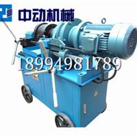 供应DBG-40B型钢筋直螺纹机