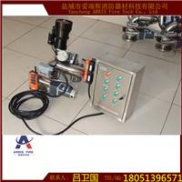 供应PSKDY系列移动式电控(遥控)消防水炮